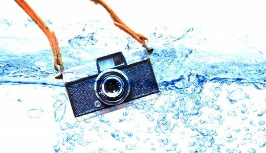 カメラが水没!?水に濡れてしまったカメラを復活させた応急処置の方法
